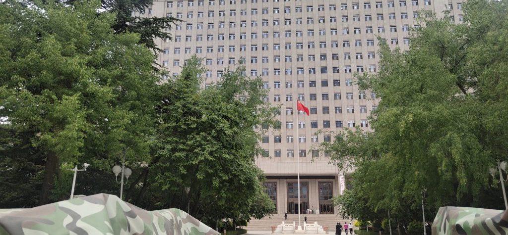 甘肃省委办公大楼