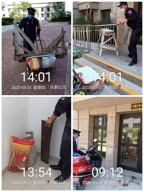 乐鹤公元服务中心工作简报(2020年5月)