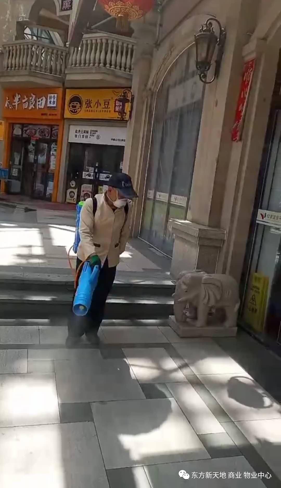 东方新天地(商业)疫情反馈