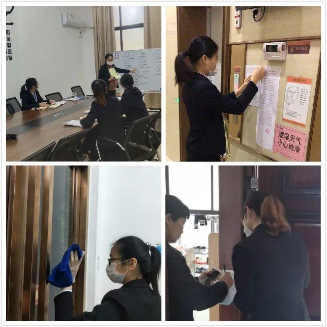 凯旋国际物业服务中心工作简报(2020年3月)