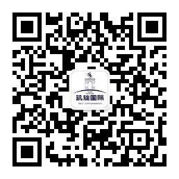 凯旋国际物业服务中心工作简报(2020年2月)