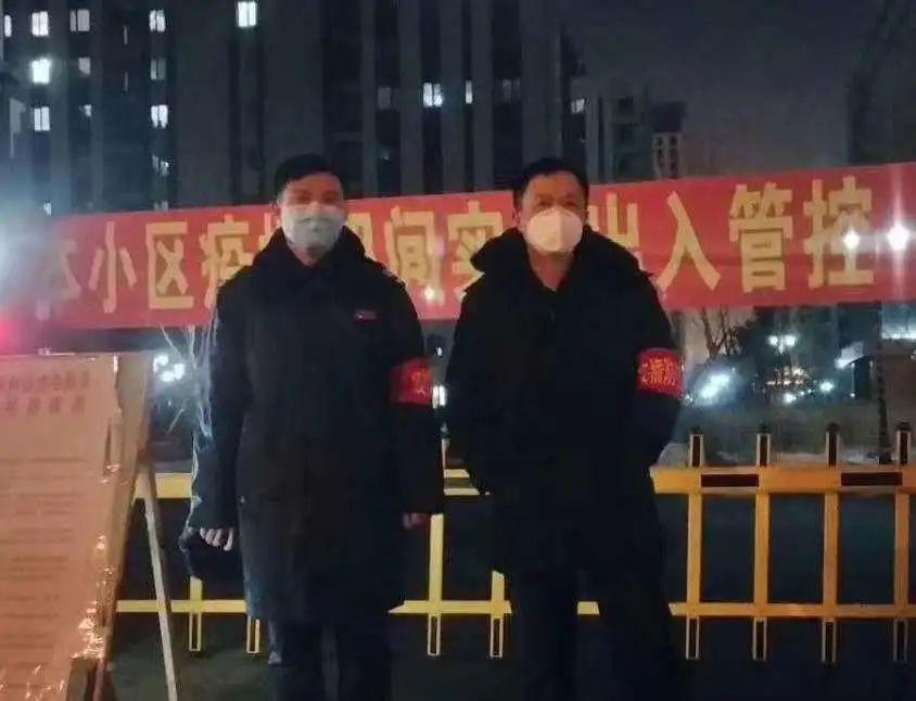乐鹤公元服务中心工作简报(2020年2月)