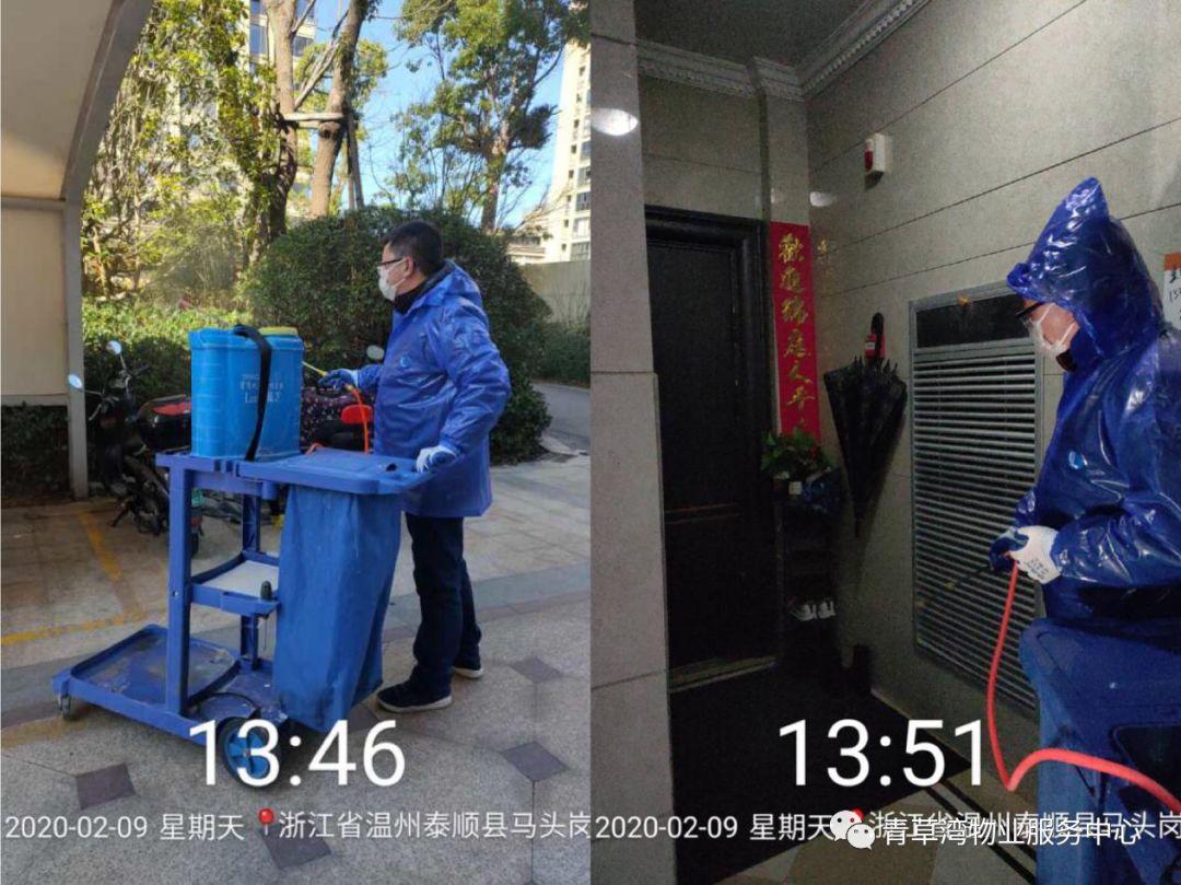 泰顺抗疫的先行者~记青草湾项目经理夏志刚