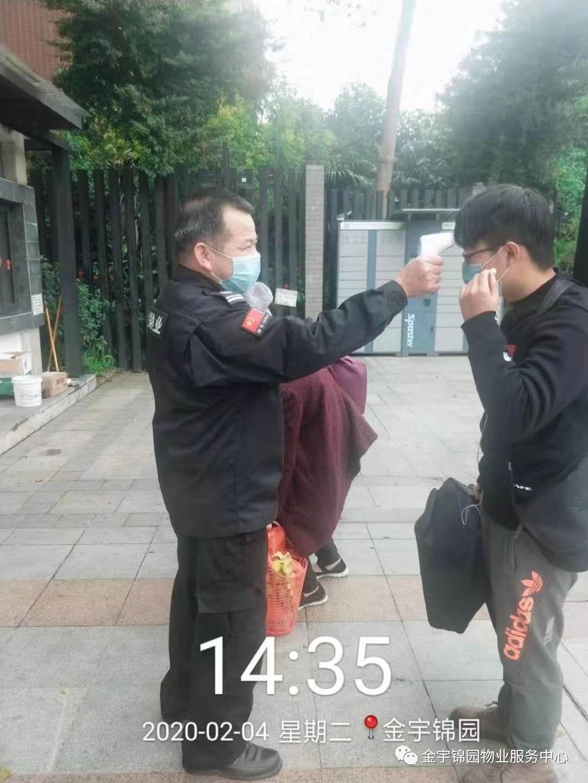 """金宇锦园战""""疫""""故事"""