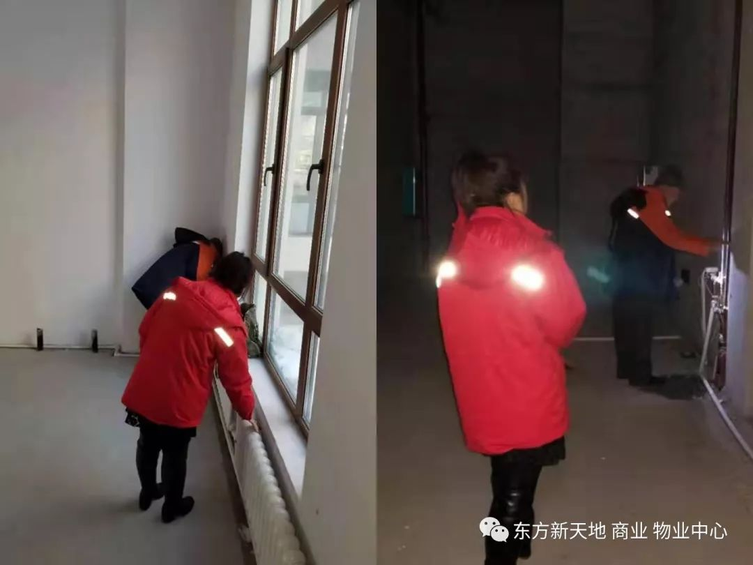东方新天地(商业)物业服务中心工作简报(2020年1月)