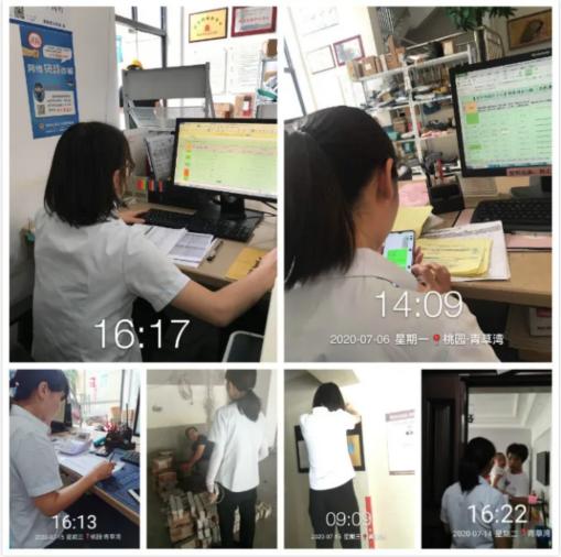 青草湾物业服务中心工作简报(2020年7月)