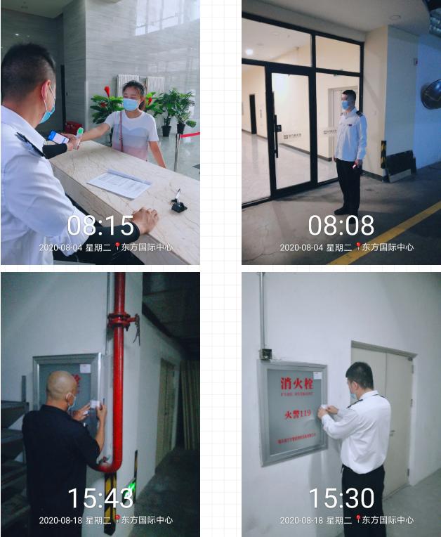 东方新天地(商业)物业服务工作简报(2020年8月)