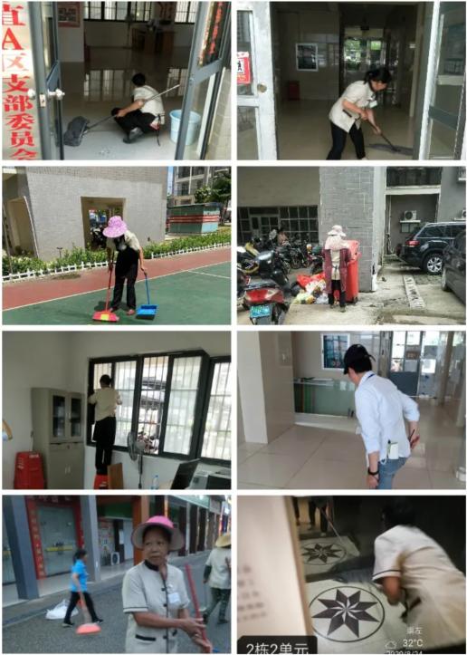 崇左市直A区物业服务中心工作简报(2020年8月)